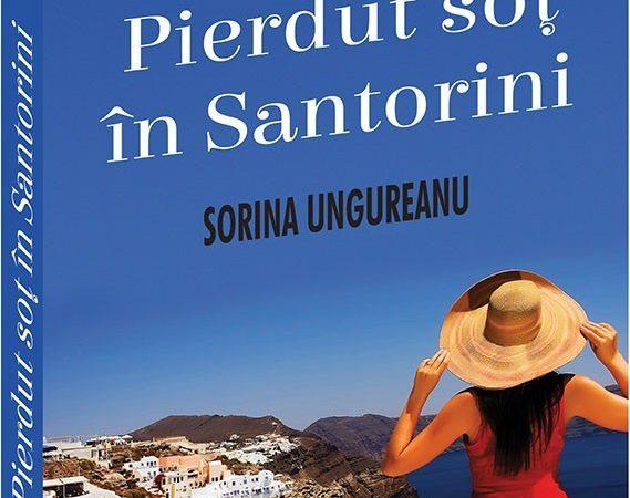 pierdut-sot-in-santorini_1_fullsize