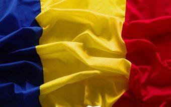 Eu tin cu Romania!