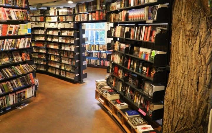 American Book Center, Amsterdam