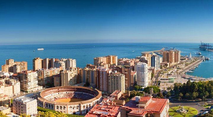 Malaga, orașul marelui Picasso