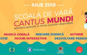 Cea mai muzicală școală de vară a Bucureștiului debutează în 9 iulie