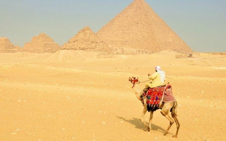 Perle cu iz oriental: Egipt