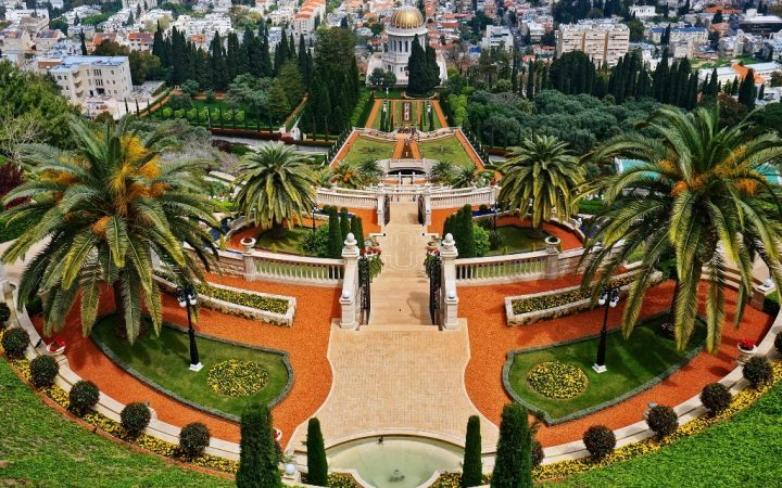Perle cu iz oriental: Israel