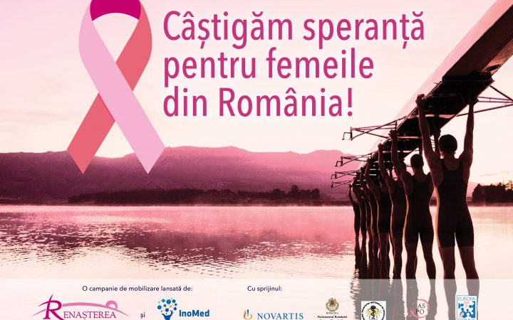Fundația Renașterea și Centrul pentru Inovație în Medicină lansează un Apel pentru îmbunătățirea managementului cancerului mamar în România