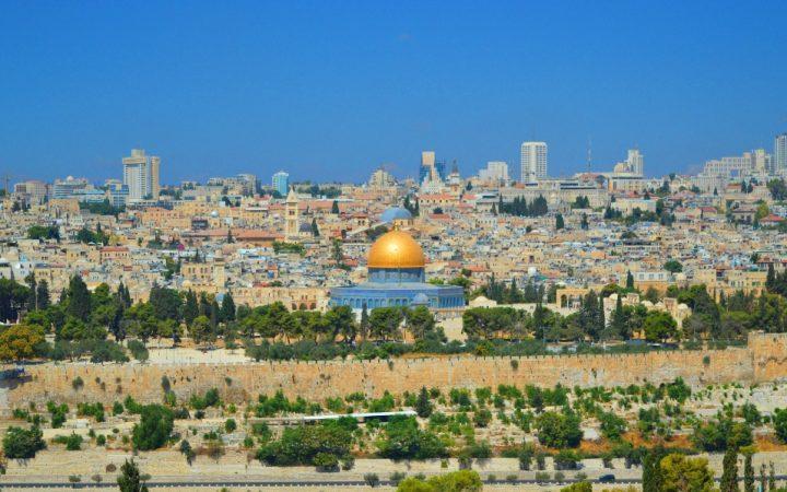 Israel, Țara Sfântă